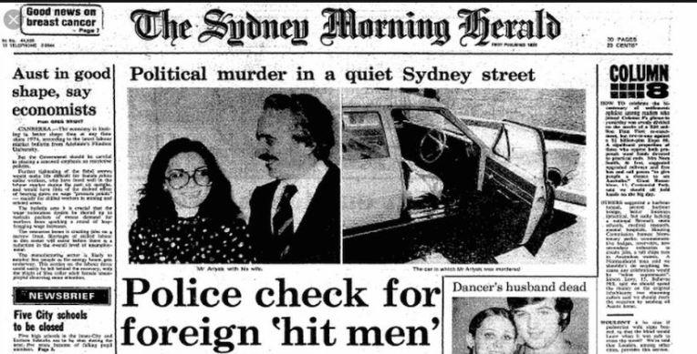 SMH 17 Dec 1980.jpeg